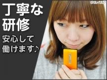 成田市,成田駅の化粧品販促スタッフの短期アルバイト【日払い】の写真