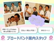 松戸市,松戸駅の携帯・スマホ販売スタッフの短期アルバイト【日払い】の写真