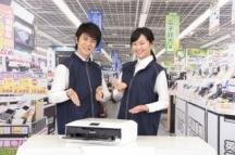 水戸市,赤塚駅のその他AV・PC・家電販売関連の短期アルバイト【日払い】の写真