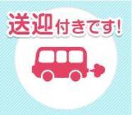 江東区,国際展示場駅の検品・検査・ピッキングの短期アルバイト【日払い】の写真