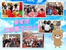 大阪市,長居(地下鉄)駅のイベント運営スタッフの短期アルバイト【交通費支給】の写真