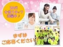 神戸市,市民広場駅のイベント運営スタッフの短期アルバイト【WワークOK】の写真