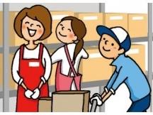 江東区,東京テレポート駅の倉庫内軽作業職の短期アルバイト【日払い】の写真