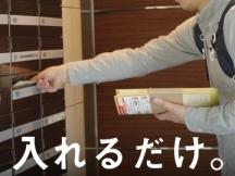 名古屋市,名古屋駅のポスティングの短期アルバイト【日払い】の写真