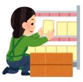 水戸市,水戸駅の発送・仕分け・梱包の短期アルバイト【日払い】の写真