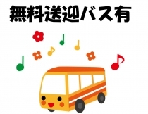 福岡市,貝塚(福岡県)駅の発送・仕分け・梱包の短期アルバイト【日払い】の写真