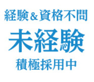 浦安市,舞浜駅の検品・検査・ピッキングの短期アルバイト【日払い】の写真