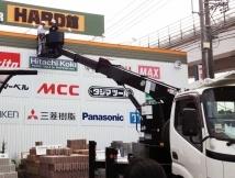 千葉市,海浜幕張駅の事務所移転の短期アルバイト【日払い】の写真
