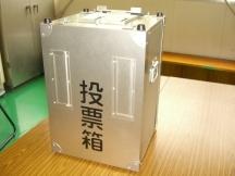 台東区,上野駅の調査員スタッフの短期アルバイト【WワークOK】の写真