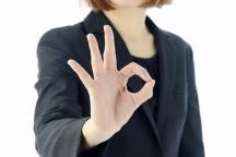 さいたま市,大宮(埼玉県)駅の携帯・スマホ受付・契約業務スタッフの短期アルバイト【週払い】の写真