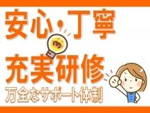 福井市,商工会議所前駅の携帯・スマホ受付・契約業務スタッフの短期アルバイト【週払い】の写真