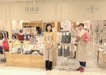 名古屋市,名古屋駅のインテリア・雑貨販売スタッフの短期アルバイト【WワークOK】の写真