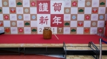 足立区,亀有駅のその他スポーツ・レジャー・アミューズメント系の短期アルバイト【日払い】の写真
