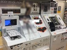 久喜市,久喜駅のスーパー・百貨店販売の短期アルバイト【週払い】の写真