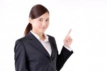 名古屋市,藤が丘(愛知県)駅の試験監督の短期アルバイト【WワークOK】の写真