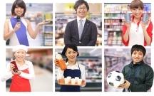 横浜市の試飲・試食販売の短期アルバイト【日払い】の写真