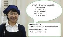 大阪市,野田阪神駅の試飲・試食販売の短期アルバイト【WワークOK】の写真