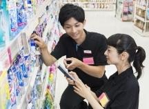 横浜市の棚卸・棚卸補助の短期アルバイト【日払い】の写真