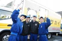 船橋市,京成船橋駅の発送・仕分け・梱包の短期アルバイト【WワークOK】の写真