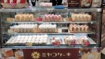 川崎市,川崎駅のパン・スイーツスタッフの短期アルバイト【WワークOK】の写真