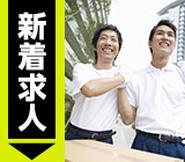 京都市のその他の短期アルバイト【日払い】の写真