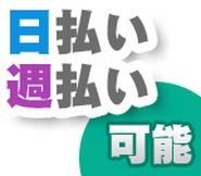 戸田市,北戸田駅の発送・仕分け・梱包の短期アルバイト【日払い】の写真