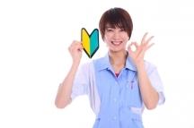 蓮田市,蓮田駅の倉庫内軽作業職の短期アルバイト【日払い】の写真