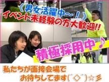 江東区,国際展示場駅のイベント運営スタッフの短期アルバイト【WワークOK】の写真