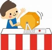 横浜市,戸塚駅のイベント運営スタッフの短期アルバイト【WワークOK】の写真