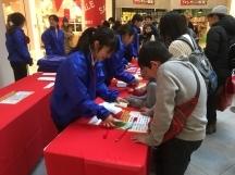 富士見市,鶴瀬駅のイベント運営スタッフの短期アルバイト【WワークOK】の写真