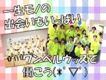 川崎市,川崎駅のイベント運営スタッフの短期アルバイト【WワークOK】の写真