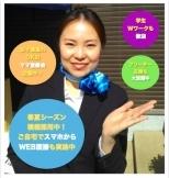 松戸市,北小金駅のその他PR・販促スタッフの短期アルバイト【WワークOK】の写真