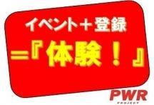 横浜市,馬車道駅のイベント運営スタッフの短期アルバイト【WワークOK】の写真