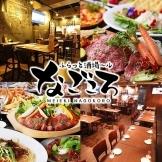 名古屋市,名古屋駅の配膳人の短期アルバイト【日払い】の写真