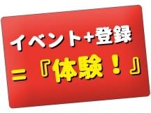 千代田区,神田(東京都)駅のイベント運営スタッフの短期アルバイト【日払い】の写真