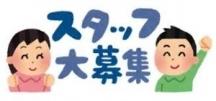 北名古屋市,西春駅の発送・仕分け・梱包の短期アルバイト【日払い】の写真