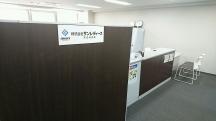 大阪市,門真南駅の発送・仕分け・梱包の短期アルバイト【日払い】の写真