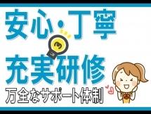 札幌市,南郷7丁目駅のカード販促スタッフの短期アルバイト【WワークOK】の写真