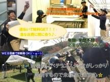 名古屋市,伏見(愛知県)駅のその他引越し作業関連職の短期アルバイト【WワークOK】の写真