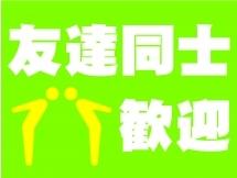 大阪市,中ふ頭駅の会場設営・撤去の短期アルバイト【日払い】の写真