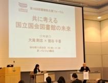 横浜市の会場設営・撤去の短期アルバイト【WワークOK】の写真