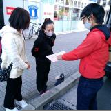 安城市,三河安城駅のチラシ・ティッシュ配布の短期アルバイト【WワークOK】の写真